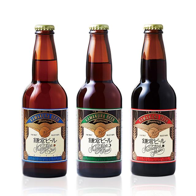 鎌倉ビール3種飲み比べ